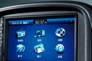Dongfeng PICK UP Tecnología Nissan 2.5L/5MT, 5 asientos.